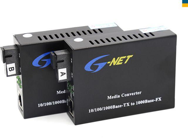 Bộ chuyển đổi quang điện G-NET HHD-210G-20A/B giá rẻ